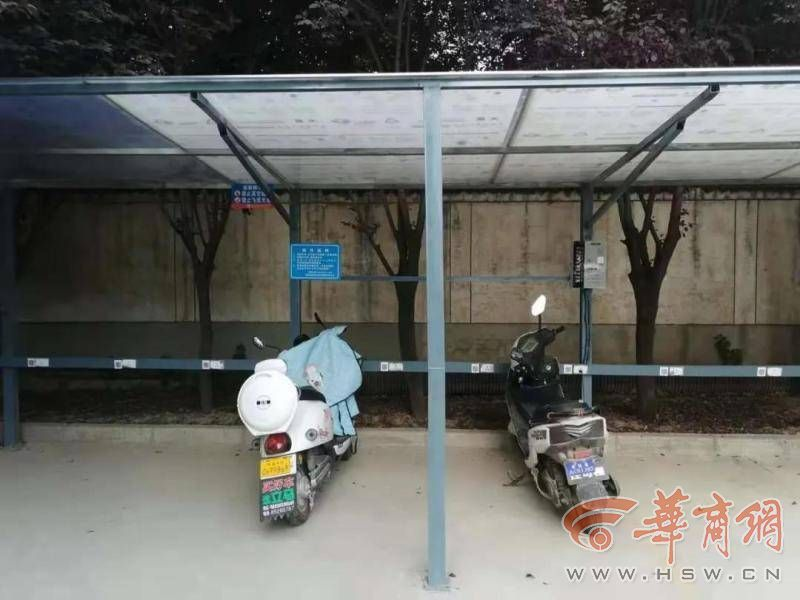 西安小区新建电动车充电桩车棚 扫二维码就能充电