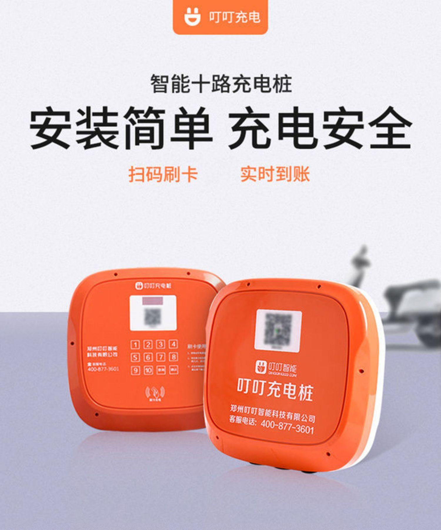 安装智能电瓶车充电桩有哪些优势?