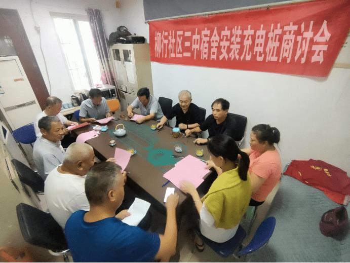 济阳街道柳行社区为老旧小区安装智能充电桩